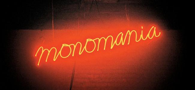 Deerhunter – Monomania (4AD)