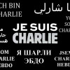 A playlist for Charlie Hebdo