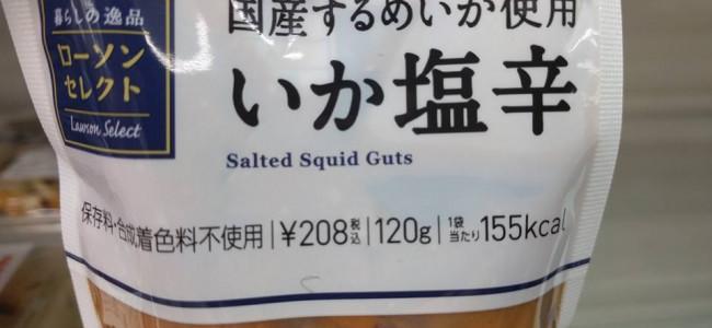 Haiku from Japan