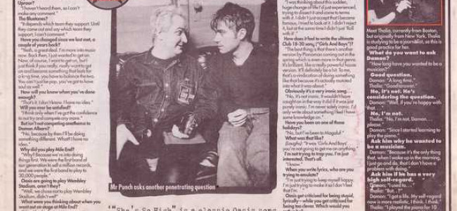 excerpted from an interview with Damon Albarn of Blur, March 1996